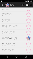 Screenshot of Kaomoji ☆ Japanese Emoticons