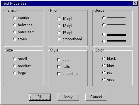 6. GUI 클리닉 -최적의 UI 설계 가이드