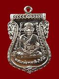 เหรียญลพ.ทวด รุ่น 432 ปี ชาตกาล เนื้ออัลปาก้า (หมายเลข 13) พิมพ์ 2 จุดรัดประคตข้างเดียว สวย+กล่อง
