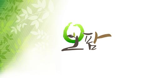 오팜 - 착한농장직거래장터 Εφαρμογές (apk) δωρεάν download για το Android/PC/Windows screenshot