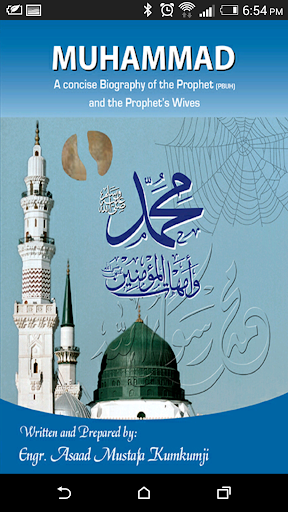 prophet muhammad abu majid