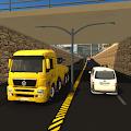 City Underpass Construction