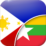 Filipino-Burmese Translator