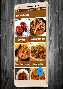 New non veg recipes 2017 apps on google play screenshot image forumfinder Gallery