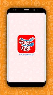 Khau Katta Food Services - náhled