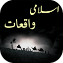 70 Sachay Islami Waqiat - True Islamic Stories icon