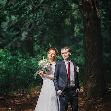 Wedding photographer Yaroslav Makeev (slat). Photo of 16.07.2018