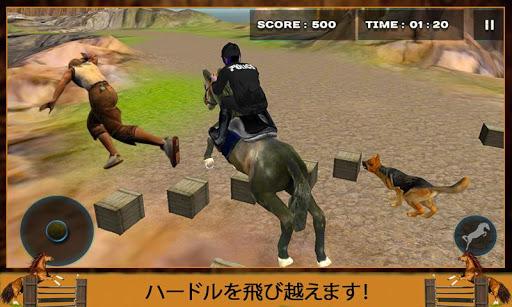騎馬警官馬ライダー