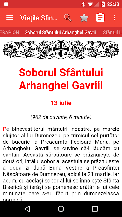 Viețile Sfinților- screenshot