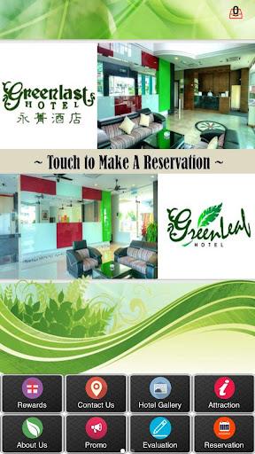 Greenlast Hotel