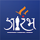 Aarambh 2019 Download on Windows