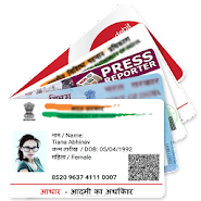Fake ID Card Maker 1 0 latest apk download for Android