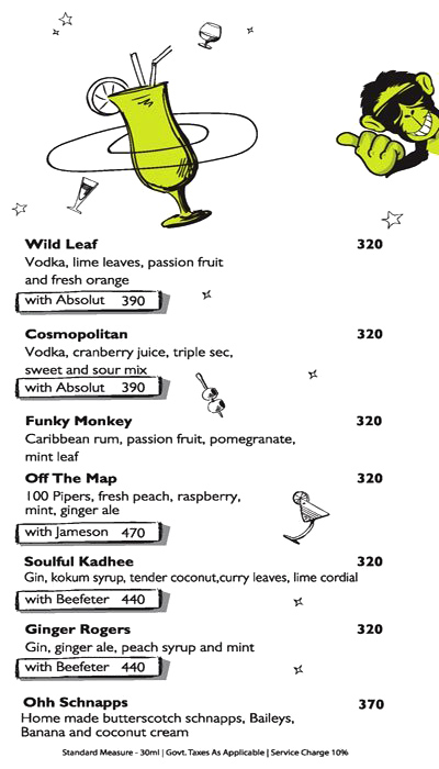 Monkey Bar menu 9