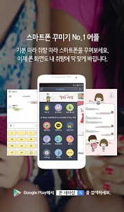 infinitelove K screenshot