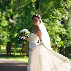 Wedding photographer Aleksandr Orlov (id63784486). Photo of 13.04.2016