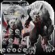 Horror Bloody Werewolf Theme (app)