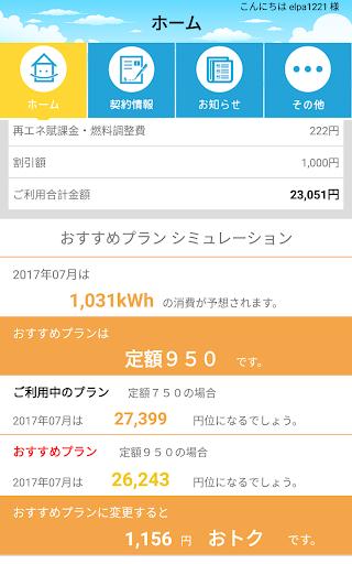 u7bc0u96fbu304fu3093 1.4 Windows u7528 3