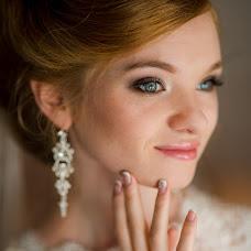 Wedding photographer Anna Nazarova (nazarovaanna). Photo of 09.08.2017