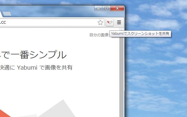 Yabumi for Chrome