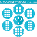 Кроссворды - Филворды icon