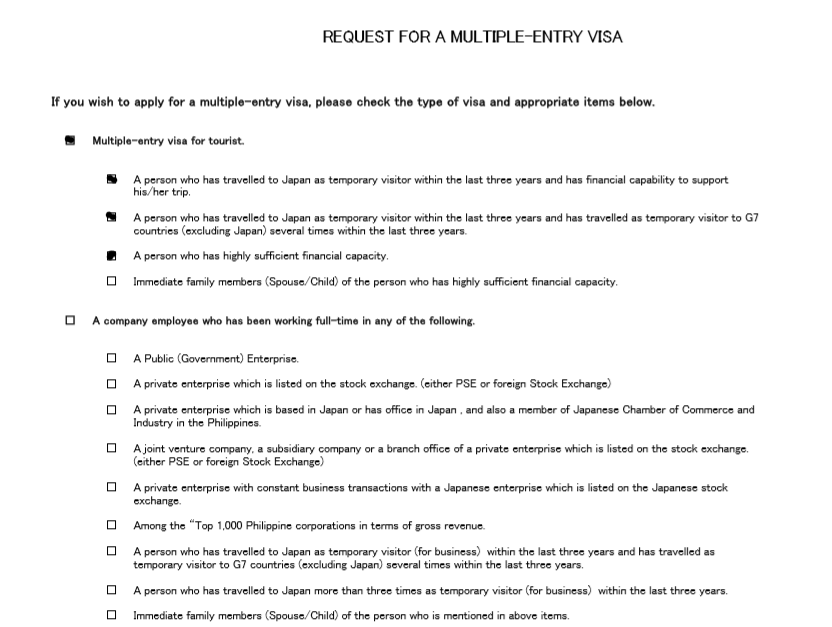 Request for a multi-entry visa form part 1