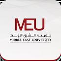 جامعة الشرق الأوسط MEU icon