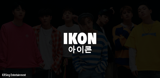 The Top 10 iKon 아이콘 Songs, Free and no internet required.