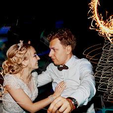 Wedding photographer Tatyana Demchenko (DemchenkoT). Photo of 25.06.2017