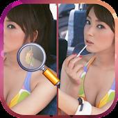 Spot Hot Girl -Difference Girl
