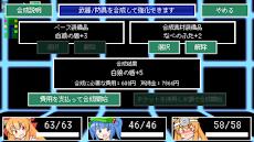ダンジョン雛ちゃんズ 【東方RPG】のおすすめ画像3
