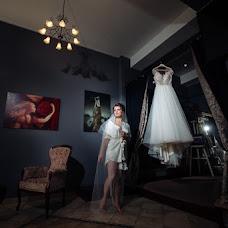 Свадебный фотограф Анна Дергай (AnnaDergai). Фотография от 31.07.2018