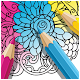 ColorMe - Coloring Book Free APK