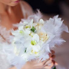 Wedding photographer Darya Zhuravel (zhuravelka). Photo of 01.07.2017