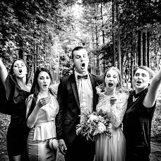 Wedding photographer Kristina Kalinina (KalininaKristina). Photo of 21.11.2017