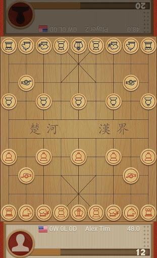 象棋の達人