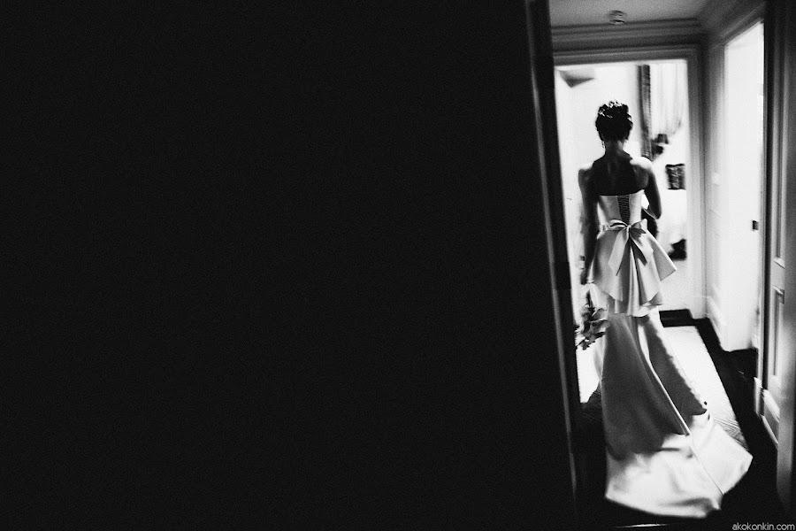Wedding photographer Andy Vox (andyvox). Photo of 20.03.2015