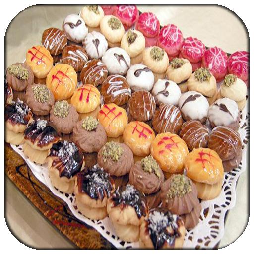 حلويات مغربية سهلة ولذيذة