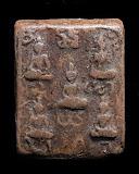 พระหลวงปู่ทอง วัดราชโยธา พิมพ์พระเจ้าห้าพระองค์