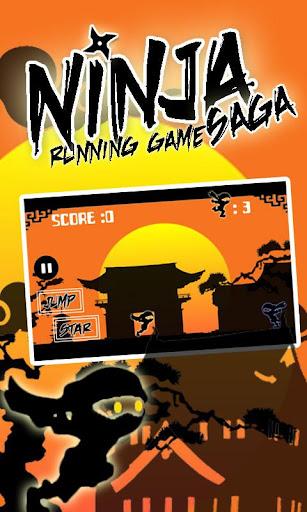 忍者サガ - ランニングゲーム