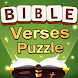 Bible Verses Puzzle - Androidアプリ