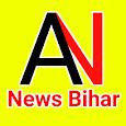 An News Bihar