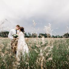 Wedding photographer Aleksandra Kosova (afelialu). Photo of 03.08.2018