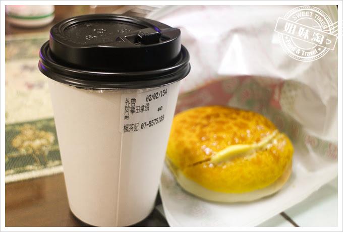 高雄楓茶記 冰火菠蘿油