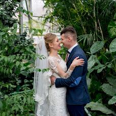 Wedding photographer Sergey Vasilevskiy (Vasilevskiy). Photo of 26.05.2018