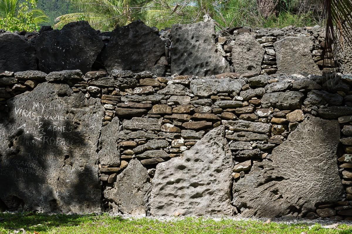 Таити-3. Древние развалины на Huahine