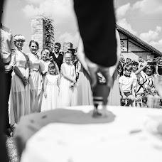 Wedding photographer Pavlina Faraga (prokupkova). Photo of 17.05.2018