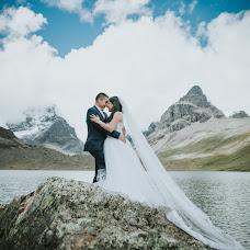 Fotógrafo de bodas Pankkara Larrea (pklfotografia). Foto del 01.05.2019