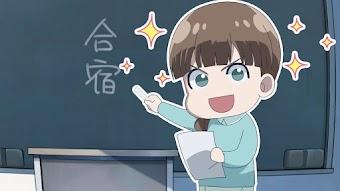 美和ちゃんは合宿がしたい