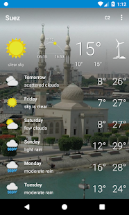 Suez - weather forecast and more - náhled