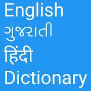English to Gujarati and Hindi